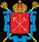 Государственное бюджетное дошкольное образовательное учреждение детский сад № 122 общеразвивающего вида с приоритетным осуществлением деятельности по художественно-эстетическому развитию детей Невского района Санкт-Петербурга